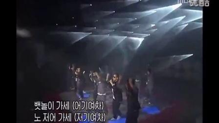 【粉红豹】N.R.G - 大韩健儿万岁 (MBC Music Camp 2004.04.24)
