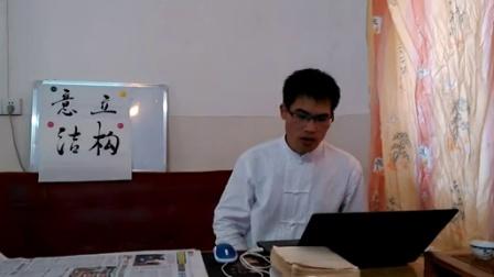 李佰忠-诗法公开课-第一课:诗的创作方法
