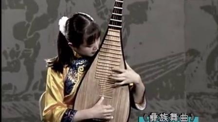 蒋婷琵琶音乐课堂【彝族舞曲完整版】