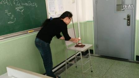 铝热实验(老师跑得可真快)^o^