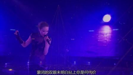 1314容祖儿演唱会 - Joey Yung in Concert 1314