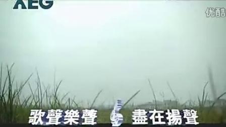 陈浩民-完美飞行MTV