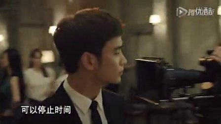 金秀贤代言现代ix25广告大片