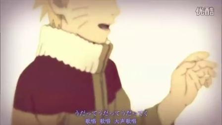 火影忍者最新 主题曲 带字幕
