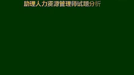谭小芳:企业绩效管理培训专家