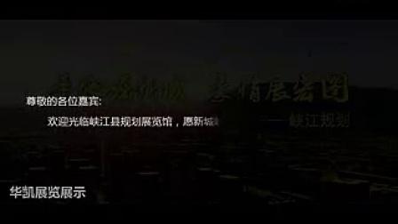 峡江县简介