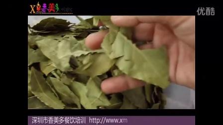 南京鸭血粉丝汤做法大全