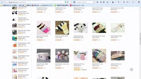 速卖通详情页面编辑器教程相关商品链接代码,运费模板代码,衣服鞋子尺码模板代码生成工具,详情页面美化工具所见即所得在线编辑器