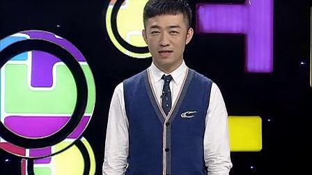 东南卫视刘伟祝愿郑响化妆学院