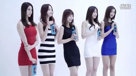 EXID包臀裙超性感.饮料广告拍摄现场140917