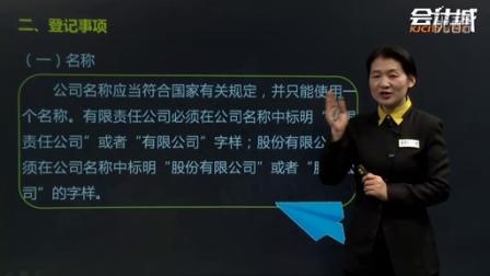 郑州会计培训视频|恒企会计知识点讲解