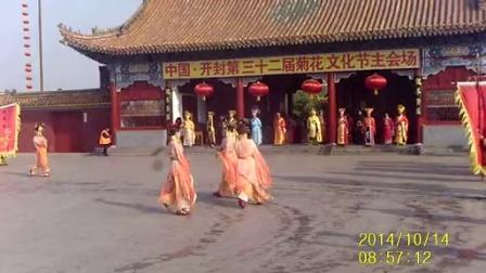 SUNP0001开封市龙亭公园27届世界恳亲大会    2014.10.14.