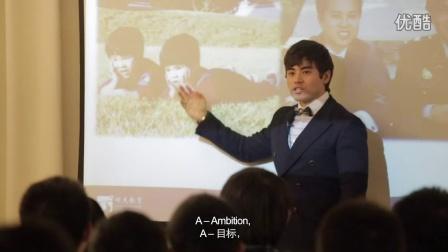Danny's Speech@ Fudan Fuzhong