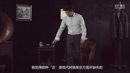 男士型格:年轻钢琴家的老上海经典三件套