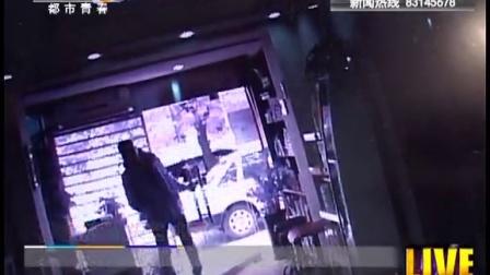 西安雁翔路:男子理发店里偷手机 监控全记录 都市热线 141014