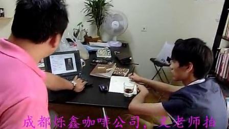 5758-咖啡培训,成都高级咖啡师培训-logo2四川顶级咖啡师