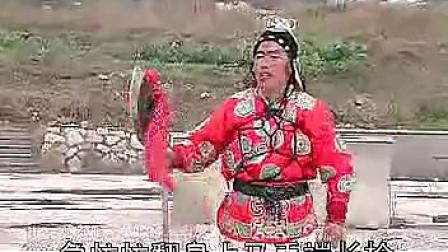 X化妆琴剧 薛家将1薛仁贵征西4集0.55.59