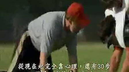 背人爬行-激励视频