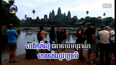 柬埔寨旅游宣传片
