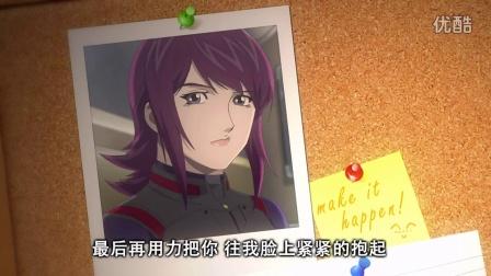 《正义红师》插曲刘惜君《大气》动画MTV