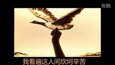 感恩的心MV伴奏