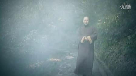 耀一法师佛教音乐高清视频《憨山大师费闲歌》修行者必听佛歌