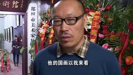 非思量—罗治安山水画作品展在郑州开幕