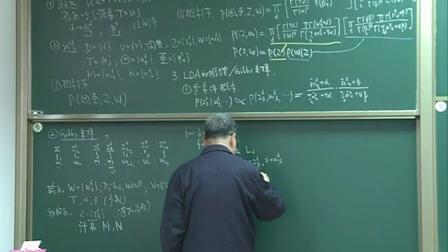 4 概率主题模型(IV) - 吴立德