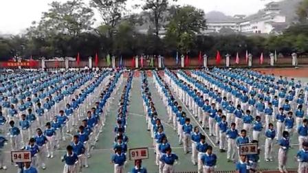 2014年10月16日,桂林市宝贤中学武术操《英雄少年》