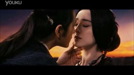 《白发魔女传》激情吻戏-黄晓明范冰冰月下激吻缠绵 超清