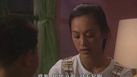 上海之恋10