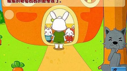 《小兔子乖乖》儿童识字故事童话精选动画片大全_高清