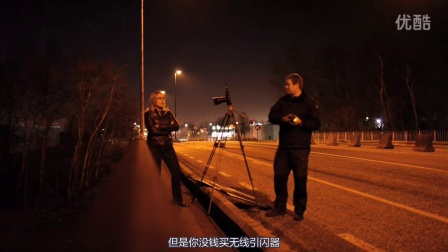 《专业级灯光人像摄影教程》-10 用光线创作【中文字幕】