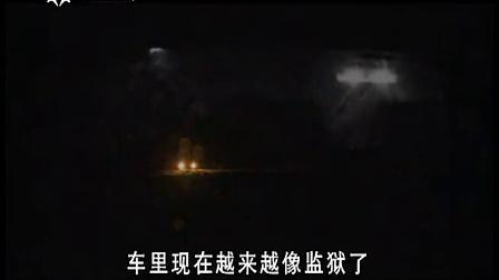 现代鲁滨逊 十日求生(三) 140412_高清