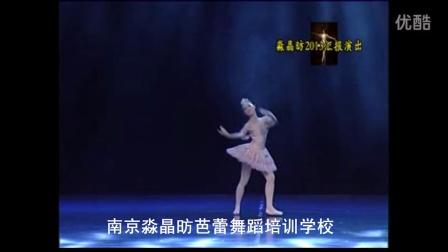 芭蕾舞独舞《海盗》