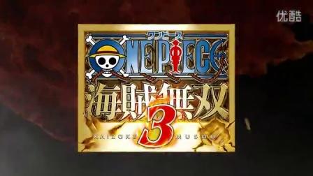 【游戏魂youxih】PlayStation 4 大作袭来宣传片