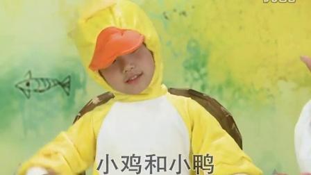 米卡视频《小鸡和小鸭》:1-2岁手指操