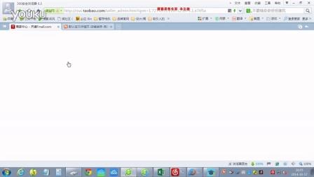 windows7系统桌面功能测试