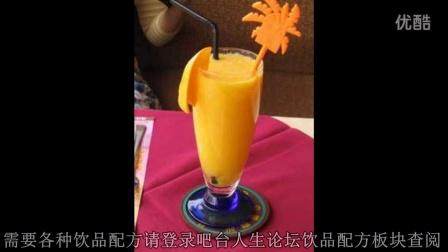 吧台饮品配方-奶茶店饮品店吧台产品图片赏析-四季新品-冰沙奶昔果汁