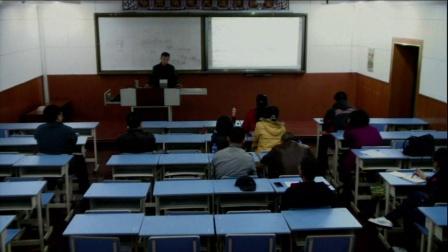 2014年10月16日潘俊老师主讲《证券投资分析》讲座课程(1—2)