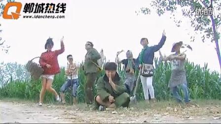 河南郸城周口版《小苹果》微电影_郸城热线出品_标清