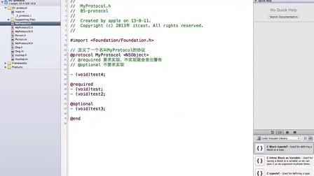 IOS开发零基础入门教程04Objective-c其他10-protocol06-总结