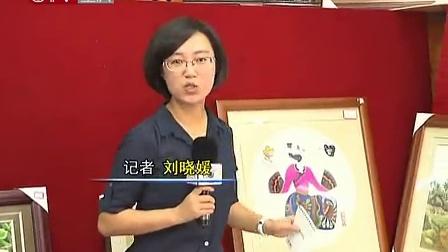 重庆新闻联播20141018秀山:苗语苗绣的民族村
