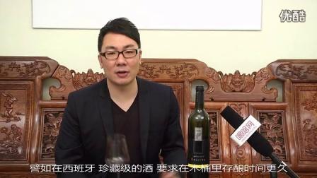 澳洲黄尾袋鼠珍藏西拉红葡萄酒 2010