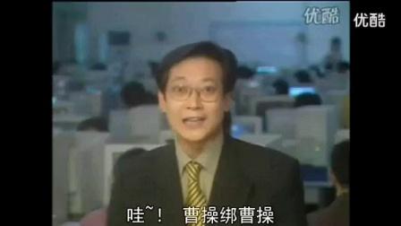 葛平      元首的愤怒nobody第一版_标清