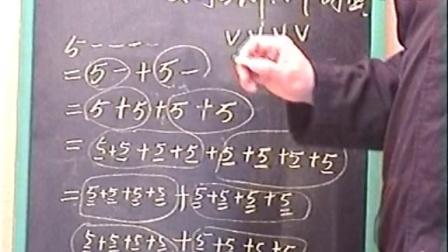笛子教学:2.基本乐理常识