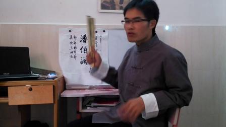 李佰忠新丰为什么叫做潘半县