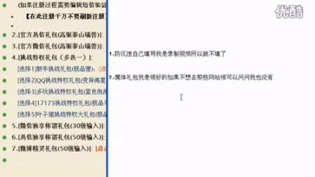 梦幻西游鞍山千山 QQ群292864754