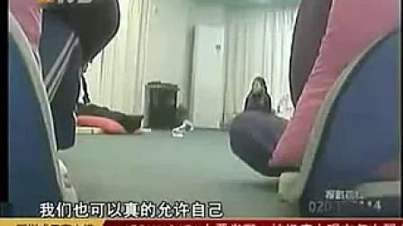 暗拍:灵修培训班淫秽课程