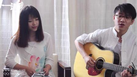 吉他弹唱《亲密爱人》(胡洋&Amylee)